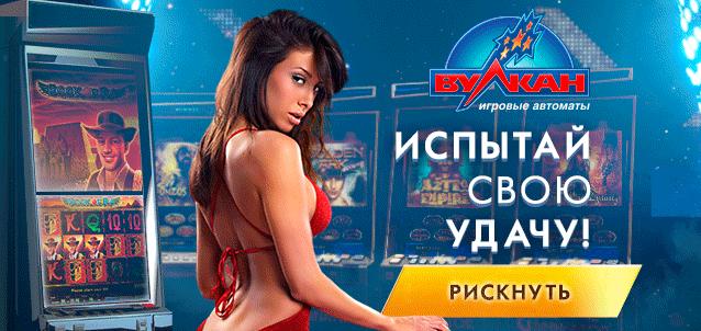 Играть бесплатно русская рулетка