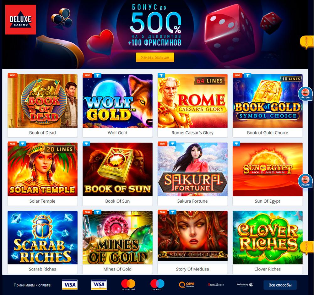Бесплатные онлайн игровые автоматы heroes realm системи по яких виграти в казино