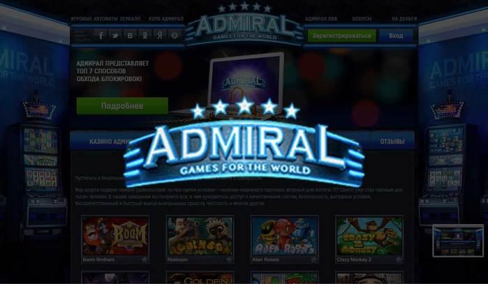 Игровые автоматы 3d играть онлайн бесплатно игровые автоматы гараж играть онлайн бесплатно и без регистрации
