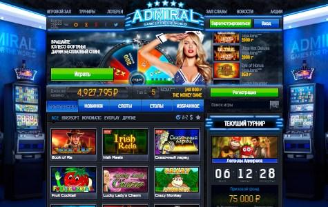 Игровые автоматы казино лас вегаса играть бесплатно