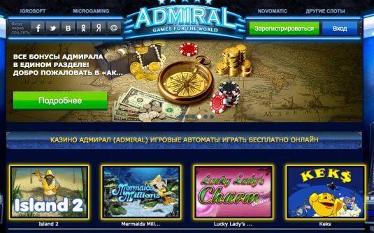 Игровые автоматы онлайн бесплатно без регистрации халк