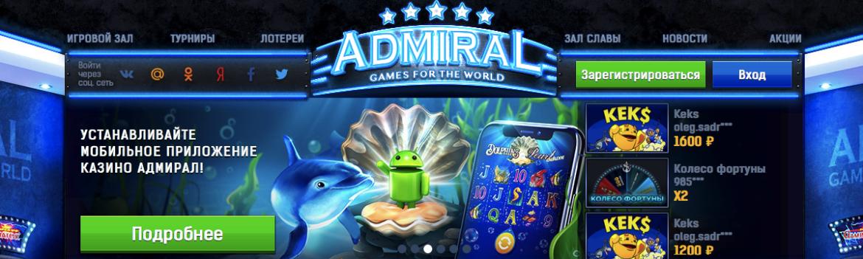 Игровые автоматы лимон ягодки обезьяны играть играть покер старс онлайн без регистрации бесплатно