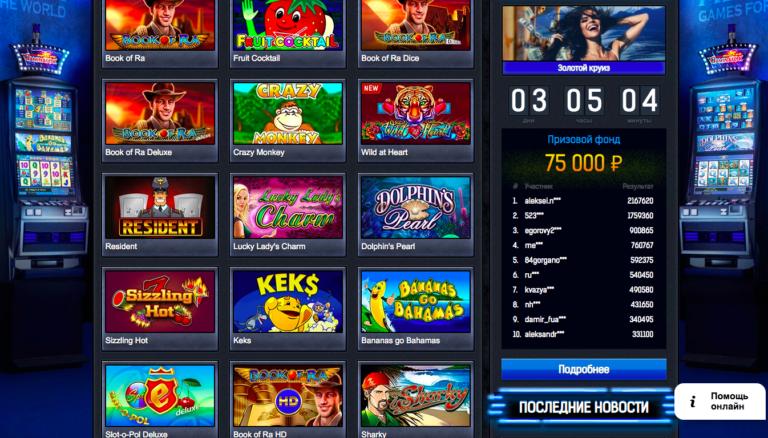 Игровые автоматы бесплатно иг играть в игровые автоматы пирамида без регистрации в хорошем качестве