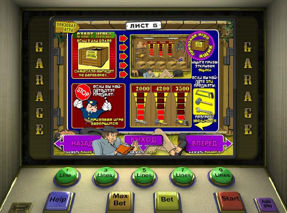 Скачать бесплатные игровые аппараты эмуляторы азарт плей казино бесплатно