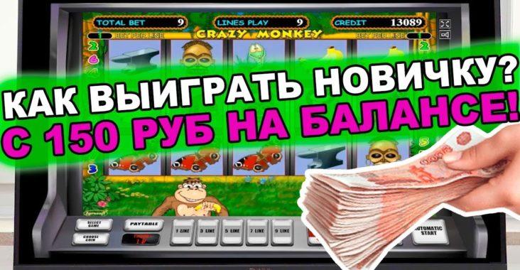 Эмуляторы игровых автоматов скачать бесплатно treasure hunter