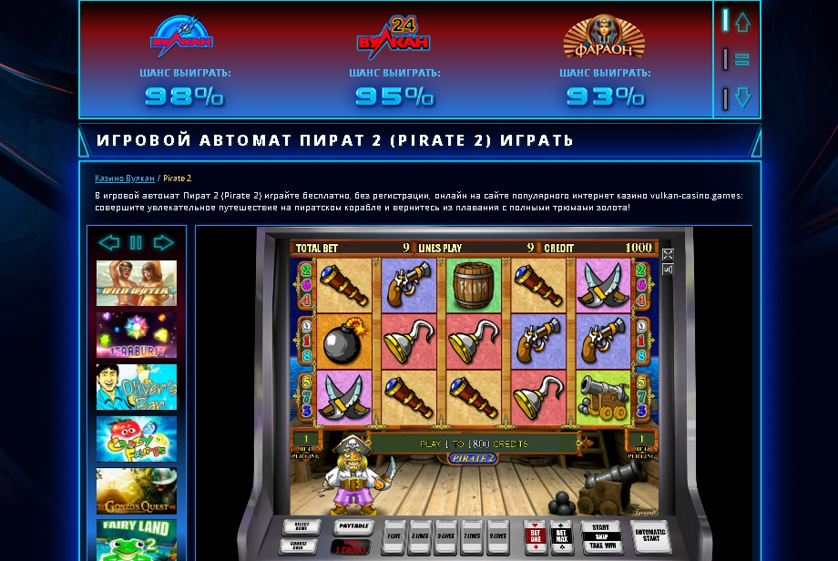 Игровые автоматы играть бесплатно лаки леди балда в картах играть в
