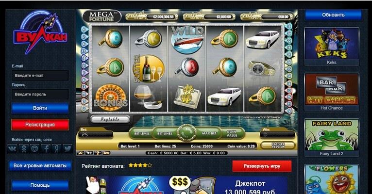 Бонусы на кошелек из онлайн казино онлайн покер в бразилии