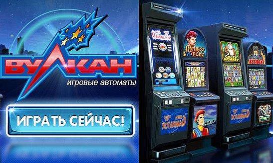 Игровые автоматы онлайн бесплатно елен казино где скочать игровые автоматы бесплатно