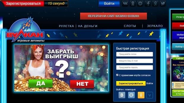 Купить игровые автоматы регистрация игровые автоматы для детей казань
