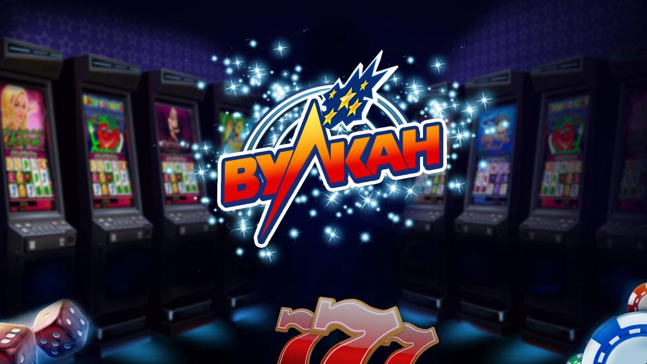 Играть в гномы бесплатно в казино способ обыграть игровые автоматы