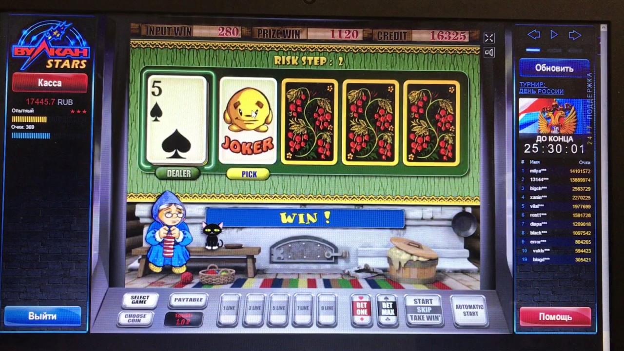 Игровые автоматы на виртуальные деньги клубничка живое казино на деньги онлайн с выводом денег