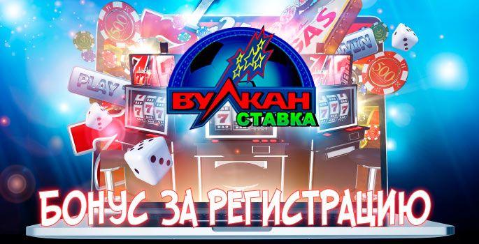 Игровые автоматы скачать бесплатно gold azke игровые аппараты в интернете бесплатно играть