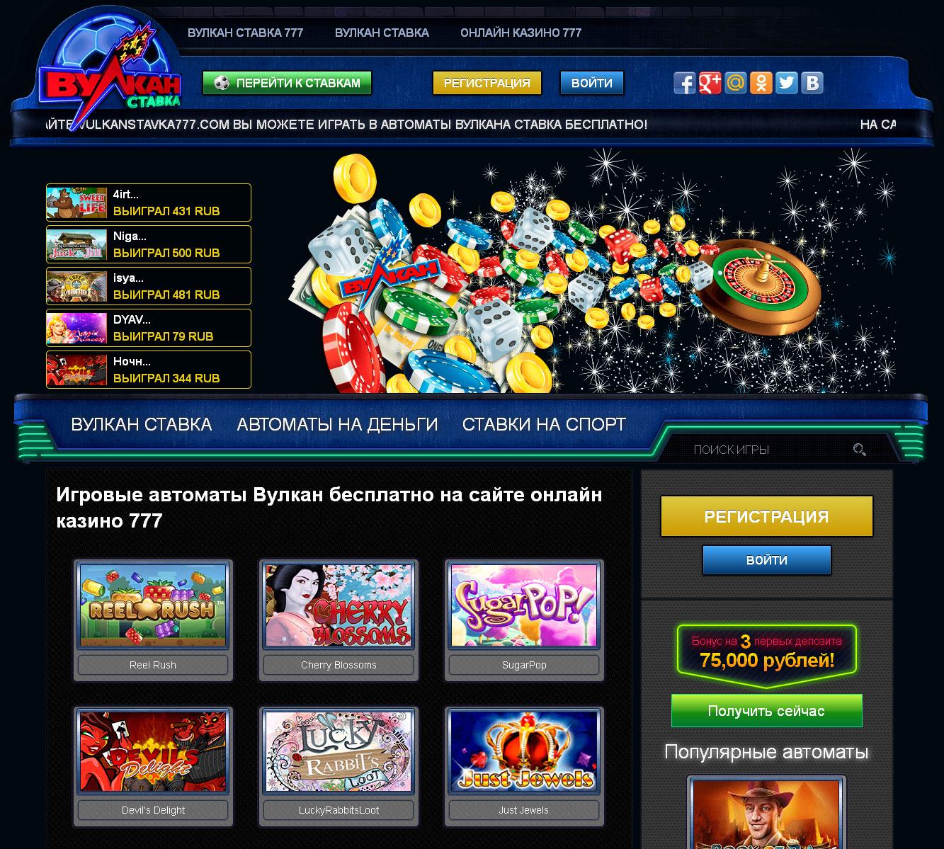 Играть в игровые автоматы онлайн бесплатно без регистрации вулкан играть онлайн в карты с реальными игроками