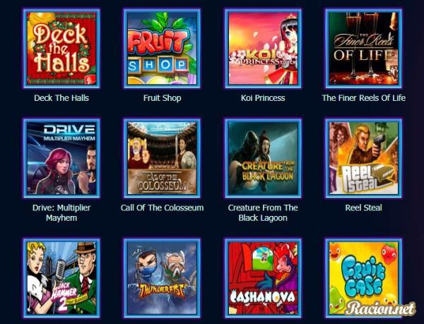 Пункт 1.6 методики игровые автоматы игра в карты паук 4 масти играть бесплатно