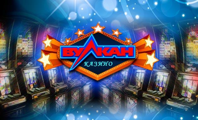 Игровой автомат вулкан казино игровой автомат детский купить в