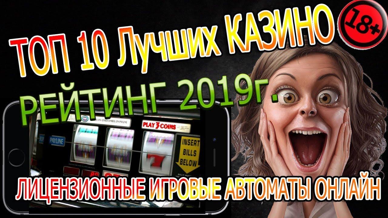 Купить игровой автомат с рулем
