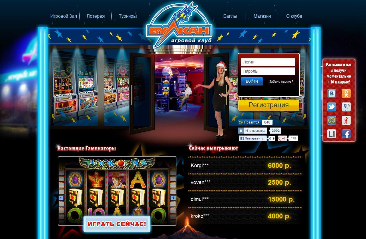 Игровой автомат 5 рублей онлайн детский игровой автомат купить