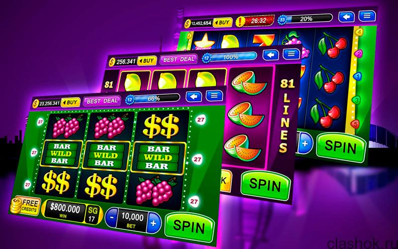 Эмуляторы игровые автоматы скачать бесплатно клубнички