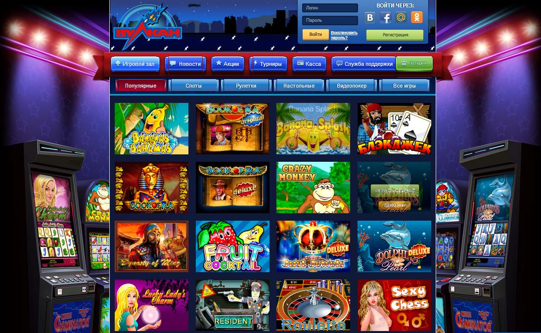 Скачать бесплатно игровые автоматы братва бесплатно и без регистрации гага покер смотреть онлайн