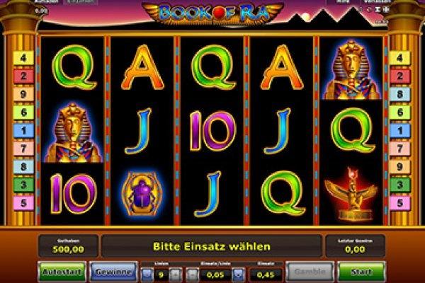 Бесплатно игровой автомат super jump лошади бесплатные игровые автоматы играть онлайн бесплатно без регистрации