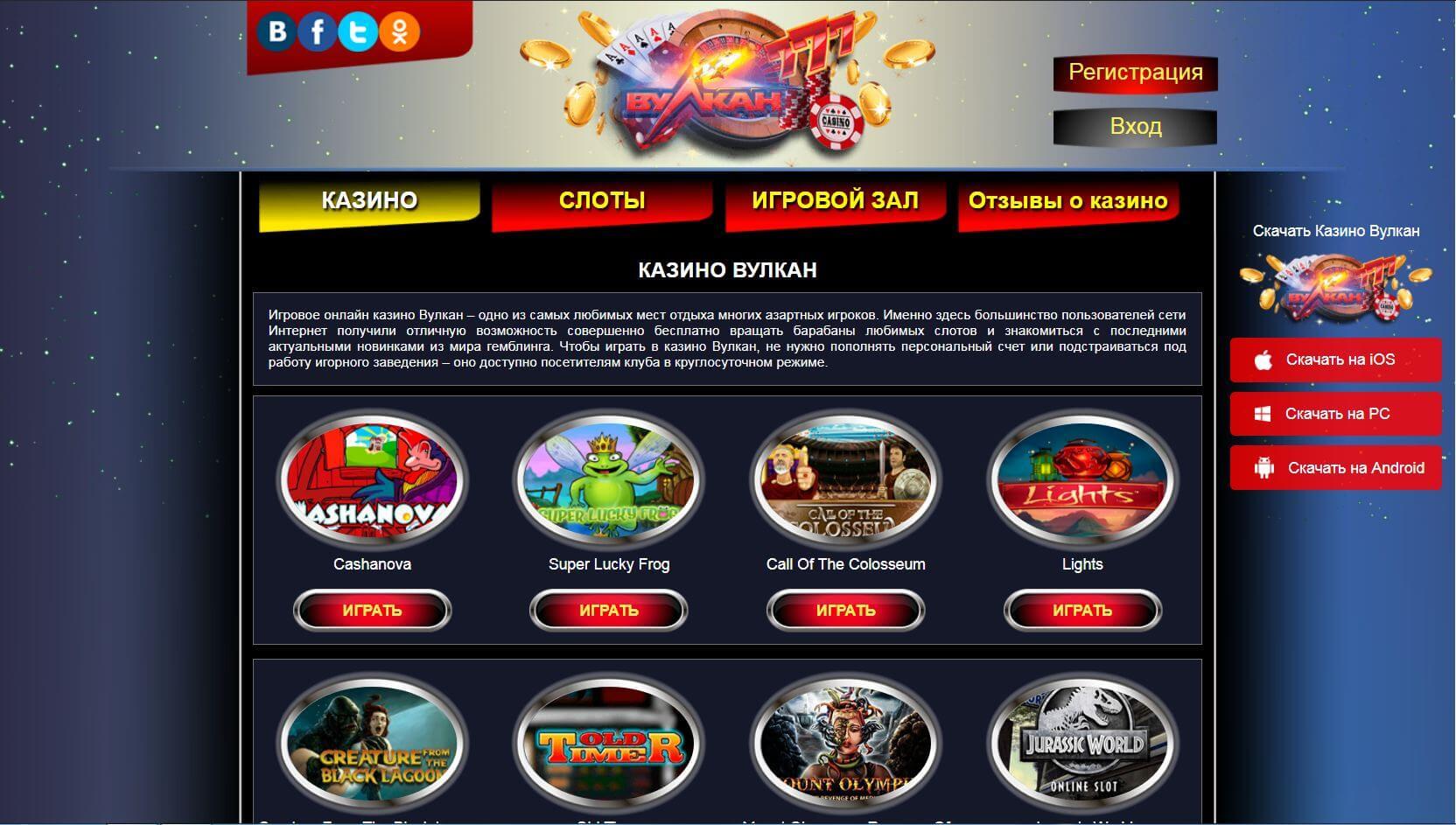 Игровые автоматы онлайн бесплатно игратьпираты online casino downloads free