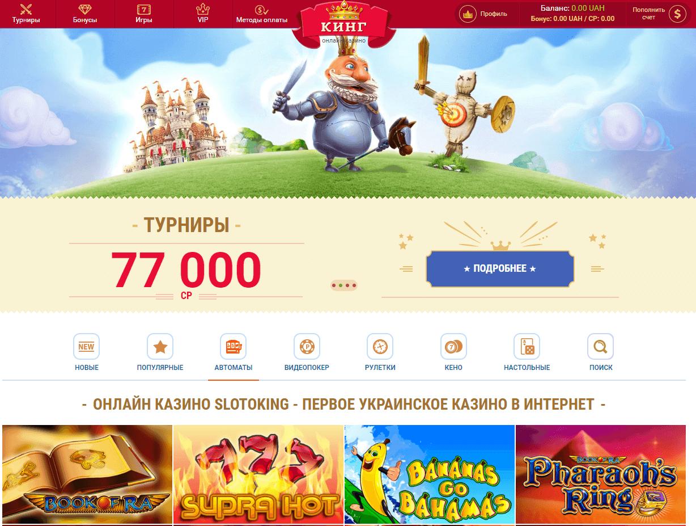 Большой куш игровые автоматы чит играть казино рулетки онлайн