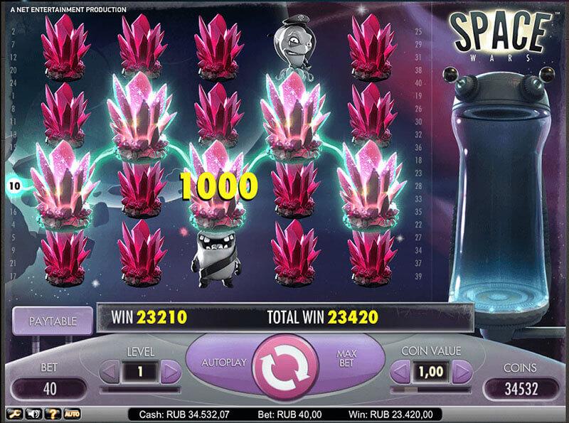 Игра казино онлайн на компьютере онлайн рулетка с выводом денег